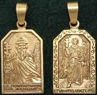 Нательная икона Владимир бронза