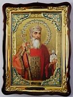 Владимир равноапостольный  икона