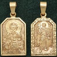 Нательная икона Владислав бронза