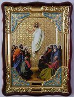 Вознесение Христово  икона