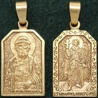 Нательная икона Ярослав бронза