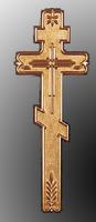 Крест православный малый с узором