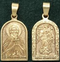 Нательная икона Юлия бронза