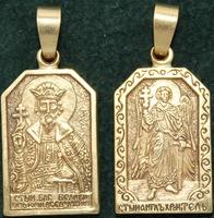 Нательная икона Юрий бронза