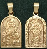 Нательная икона Зинаида бронза