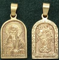 Нательная икона Зоя бронза